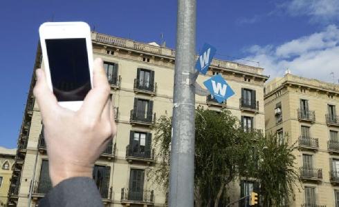 Barcelona impulsa la implementación de tecnologías de inteligencia artificial en los servicios municipales