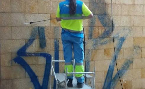 El Ayuntamiento de Palma ha eliminado en los últimos seis meses cerca 2.000 pintadas