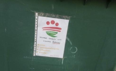 Mensajes de apoyo a los trabajadores del servicio de gestión de residuos de de la provincia de Badajoz