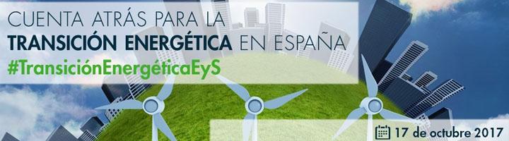 Madrid debatirá las claves y desafíos de la transición energética en España