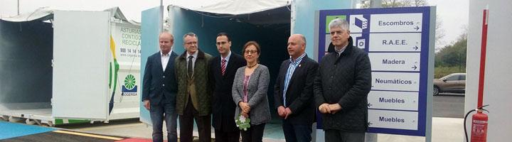 Asturias pone en servicio el nuevo punto limpio de Ribadedeva tras una inversión de 461.519 euros